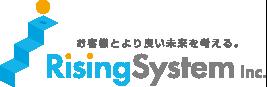 ライジングシステム株式会社